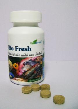 Biofres ผลิตภัณฑ์ไบโอเฟรช